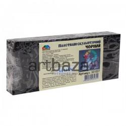 Пластилин скульптурный художественный, черный, 0.4 кг., Гамма