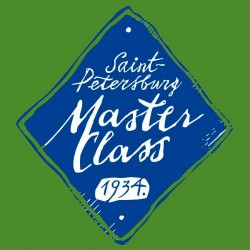 Краска художественная масляная, английская зеленая светлая, 737, туба 46 мл., Мастер Класс
