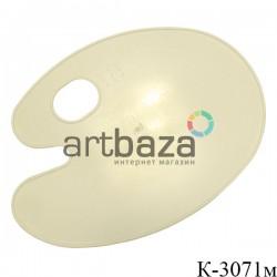 Палитра пластиковая плоская, овальная, 21 х 30 см., REGINA | Купить палитры для смешивания красок в Киеве и Украине