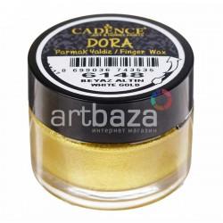 Воск для золочения Dora Finger Wax, White Gold / Белое Золото, 20 мл., CADENCE | Купить воск для золочения CADENCE Dora Wax