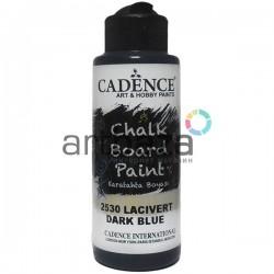 Краска акриловая (грифельная) для имитации меловых досок Chalkboard Paint, Dark Blue / Темно - синий, 120 мл., Cadence