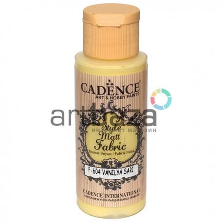 Краска по ткани матовая Style Matt Fabric, Vanilla Yellow / Ванильно - лимонный, 59 мл., Cadence
