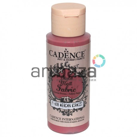Краска по ткани матовая Style Matt Fabric, Coral Red / Кораллово - красный, 59 мл., Cadence