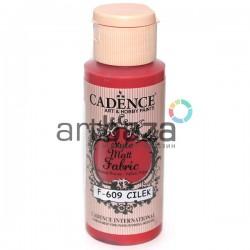 Краска по ткани матовая Style Matt Fabric, Strawberry / Клубничный, 59 мл., Cadence