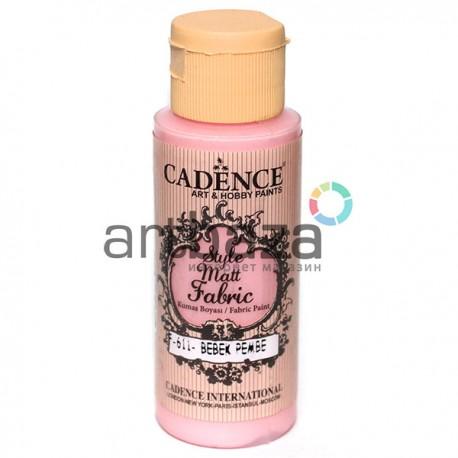 Краска по ткани матовая Style Matt Fabric, Baby Pink / Розовый, 59 мл., Cadence