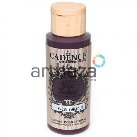 Краска по ткани матовая Style Matt Fabric, Mulberry Purple / Шелковично - фиолетовый, 59 мл., Cadence