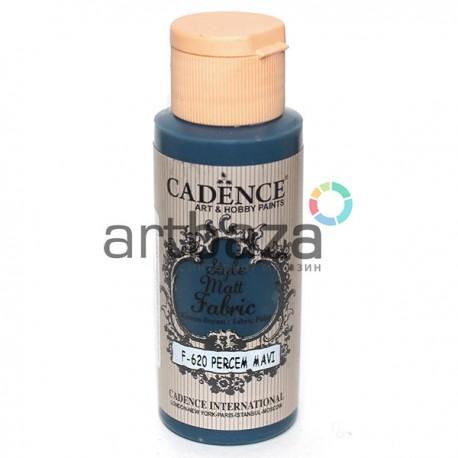 Краска по ткани матовая Style Matt Fabric, Tufis / Прусский Синий, 59 мл., Cadence