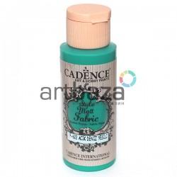 Краска по ткани матовая Style Matt Fabric, Light Sea Green / Бирюза, 59 мл., Cadence