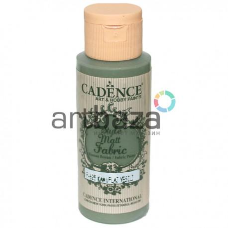 Краска по ткани матовая Style Matt Fabric, Camuflage Green / Зеленый Камуфляж, 59 мл., Cadence