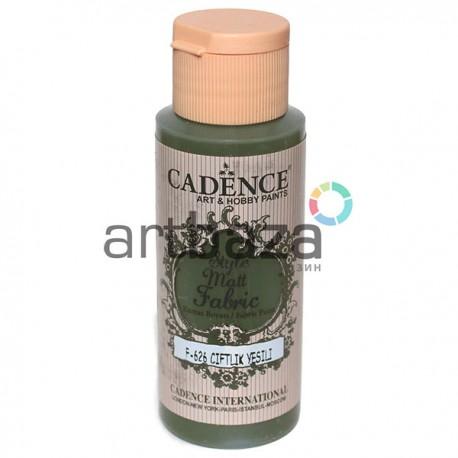 Краска по ткани матовая Style Matt Fabric, Farm Green / Зеленый Фермерский, 59 мл., Cadence