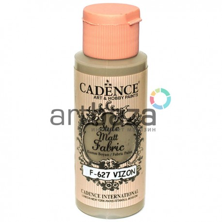 Краска по ткани матовая Style Matt Fabric, Mink / Норка, 59 мл., Cadence