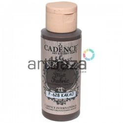 Краска по ткани матовая Style Matt Fabric, Cacao / Какао, 59 мл., Cadence