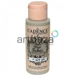 Краска по ткани матовая Style Matt Fabric, Grey / Серый, 59 мл., Cadence