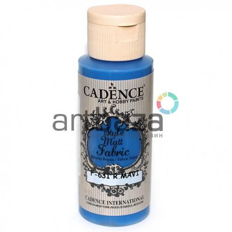Краска по ткани матовая Style Matt Fabric, Royal Blue / Королевский Синий, 59 мл., Cadence