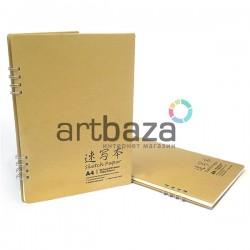 Блокнот - альбом (скетчбук) для эскизов на спирали SKETCH PAPER, 210 x 297 мм.