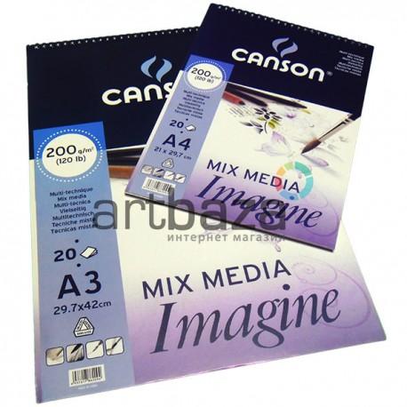 Альбом бумаги для смешанных техник MIX MEDIA Imagine, 210 x 297 мм., 200 гр./м²., 20 листов, Canson | Бумага CANSON для живописи