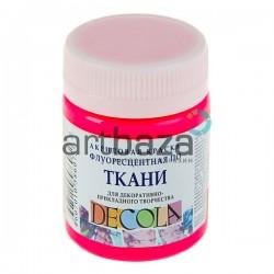 Краска акриловая флуоресцентная по ткани, розовая, 50 мл., DECOLA, арт.: 5128322 / 4607010586041