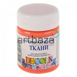 Краска акриловая по ткани, коралловая, 50 мл., DECOLA