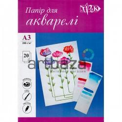 Папка с бумагой для акварели, А3 297 x 420 мм., 200 гр./м²., 20 листов, Словакия