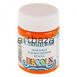 Краски глянцевые акриловые, оранжевая, 50 мл., Decola