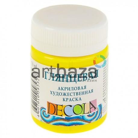 Краски глянцевые акриловые, желтая светлая, 50 мл., Decola арт.: 2928213 4607010585327