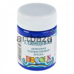 Краски глянцевые акриловые, ультрамарин, 50 мл., Decola