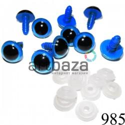 Набор сине - черных декоративных глаз с креплением для игрушек и кукол, Ø15 мм., длина ножки 1.4 см., 10 штук, REGINA
