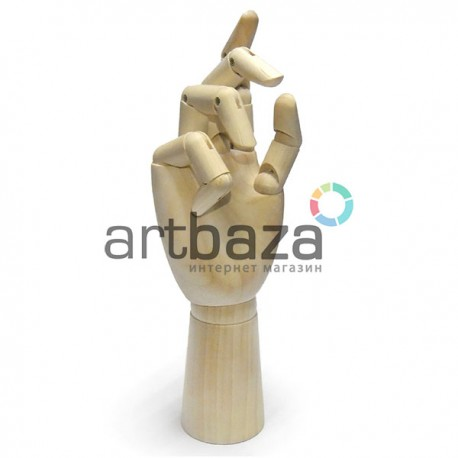 """Деревянный манекен правой кисти руки, 12"""" (29 см.), CONDA ⚡ Купить деревянные манекены для рисования в Украине"""