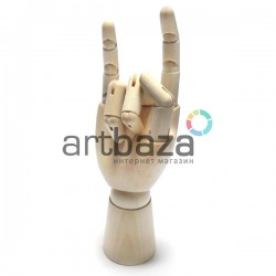 """Деревянный подвижный манекен правой кисти руки, 7"""" (17.5 см.), CONDA"""