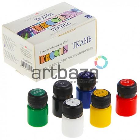Набор художественных акриловых красок  по ткани, 6 цветов по 20 мл., DECOLA   Лучшие краски для росписи тканей DECOLA в Украине