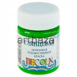 Краски глянцевые акриловые, зеленая светлая, 50 мл., Decola
