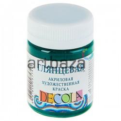 Краски глянцевые акриловые, изумрудная, 50 мл., Decola