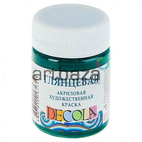Краски глянцевые акриловые, изумрудная, 50 мл., Decola, арт.: 2928720 (4607010585341)