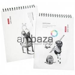 Скетчбук - планшет для эскизов и зарисовок на спирали, 50 листов,  21 х 29 см., YASAC