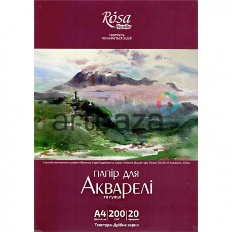 Папка с бумагой для акварели, мелкое зерно, А4 210x297 мм., 200 гр./м²., 20 лист., Rosa Studio, арт.: 169153007 (4823098508366)