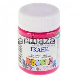 Краска акриловая по ткани, розовая светлая, 50 мл., DECOLA