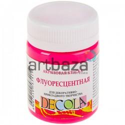 Краска акриловая флуоресцентная, карминовая, 50 мл., Decola