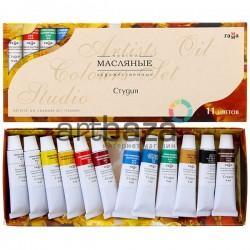 """Набор художественных масляных красок """"Студия"""", 11 цветов по 9 мл., (12 туб), Гамма"""