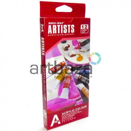Набор художественных акриловых красок для живописи, 12 цветов в тубах по 12 мл., Sheloi ● HA1212C ● 6949905201928