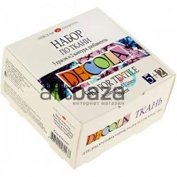 Набор акриловых красок по ткани, 5 цветов по 20 мл. + 2 контура по 18 мл. + разбавитель для акриловых красок 20 мл., Decola