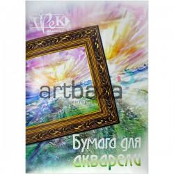 Папка с бумагой для акварели, А2 420 x 594 мм., 200 гр./м²., 20 листов, Словакия