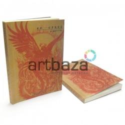Блокнот - альбом для зарисовок (набросков) SKETCH BOOK, 95 x 130 мм., Cezen