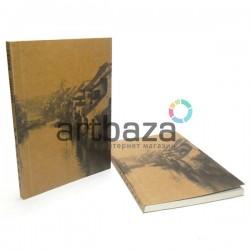 Блокнот - альбом зарисовок (набросков) SKETCH BOOK, 95 x 130 мм., Cezen