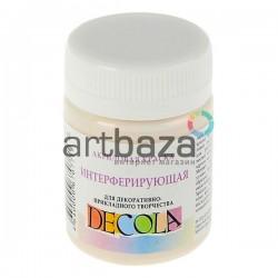 Краска акриловая интерферирующая, розовая, 50 мл., Decola ● 8828322 ● 4640000670771