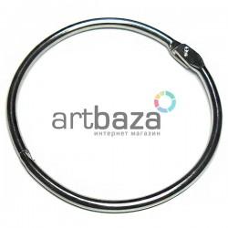 Кольцо металлическое для переплета (скрапбукинга), разъёмное, ∅8 см., 1 штука, REGINA