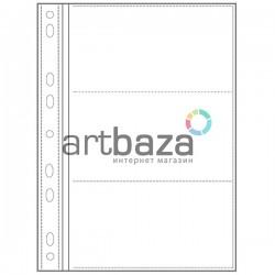 Лист - кулиса для банкнот силиконовый Сollectio, А4 с карманами 19.5 x 9.1 см., 3 ячейки, Mingt