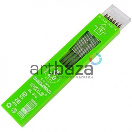 Набор грифелей (стержней) для цангового карандаша, Ø2 мм., 2B, Baile ● BL-618 ● 6941287406182