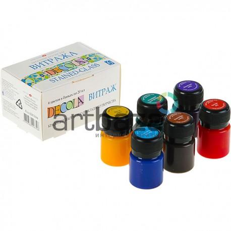 Набор акриловых красок для витража, 6 цветов по 20 мл., Decola ● 42411064 ● 4690688006706