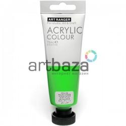 Краска акриловая художественная, Зеленая неоновая / Neon Green, 75 мл., Art Ranger