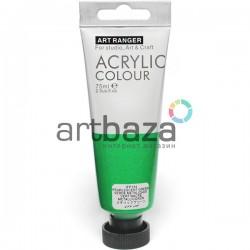 Краска акриловая художественная, Зеленая перламутровая / Pearlescent Green, 75 мл., Art Ranger